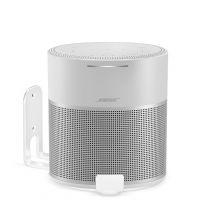 Vebos vaegbeslag Bose Home Speaker 300 revolverende hvid